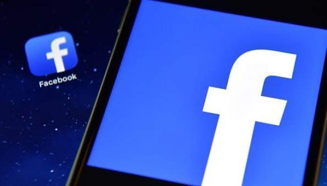 facebook logo smartphones
