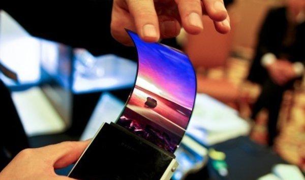 ecrã flexível samsung