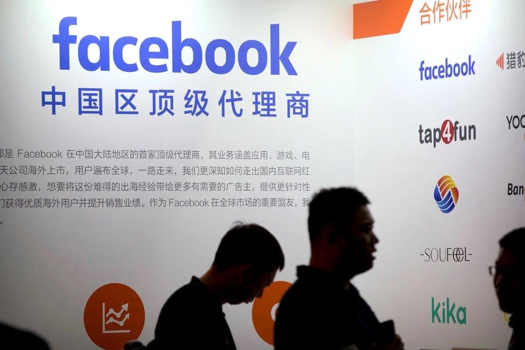 empresas china facebook