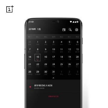 imagem OnePlus janeiro