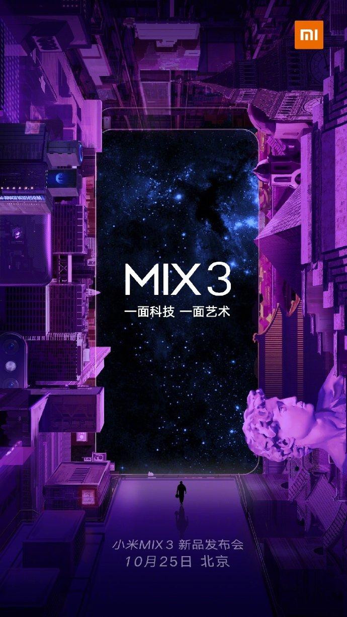 convite xiaomi mi mix 3