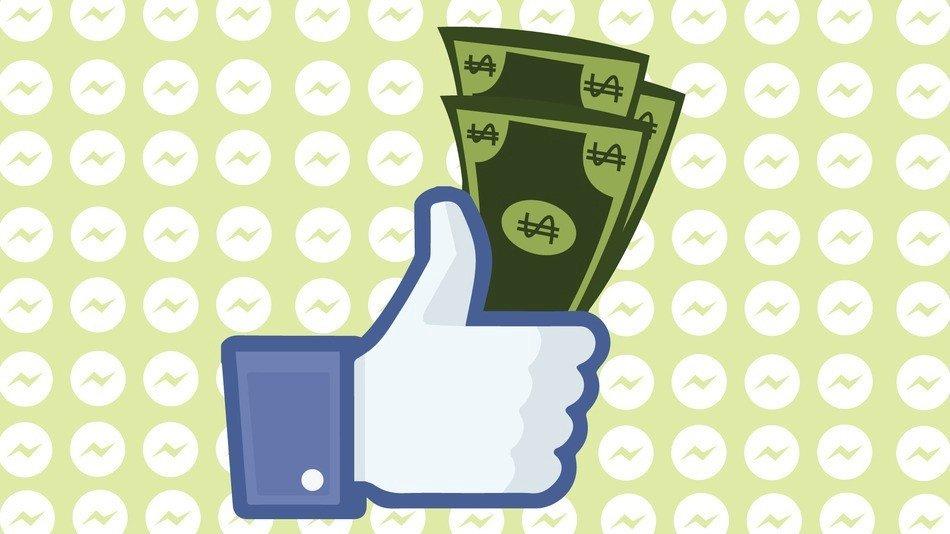 Facebook dinheiro