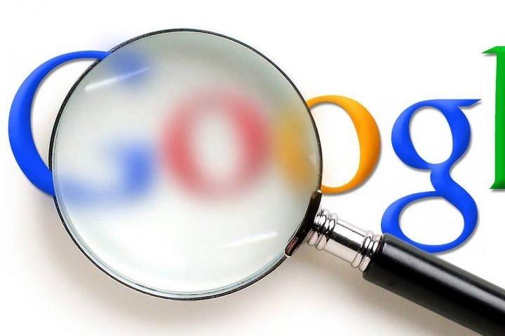 google lupa ofuscada