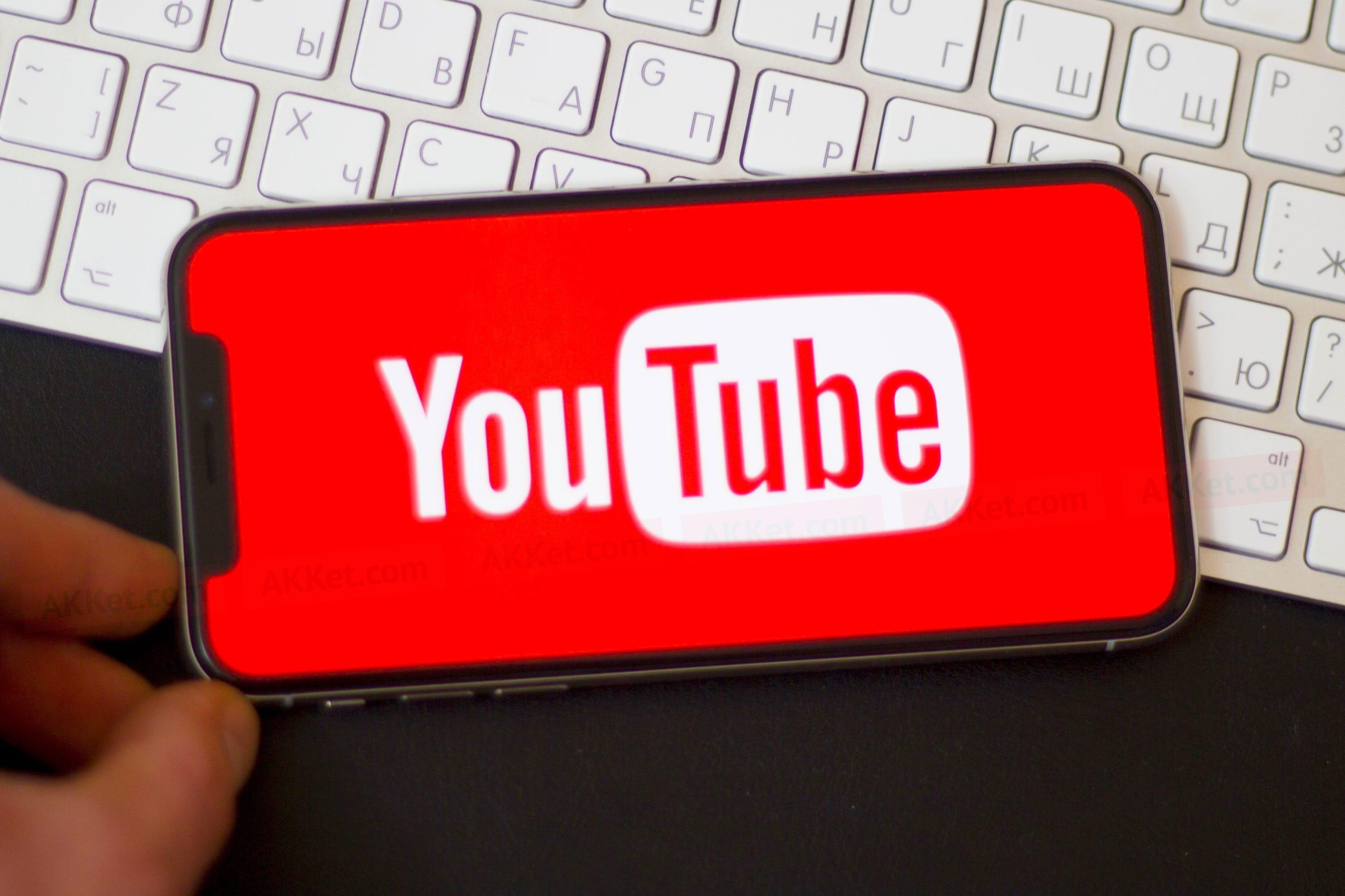 youtube aplicação smartphone