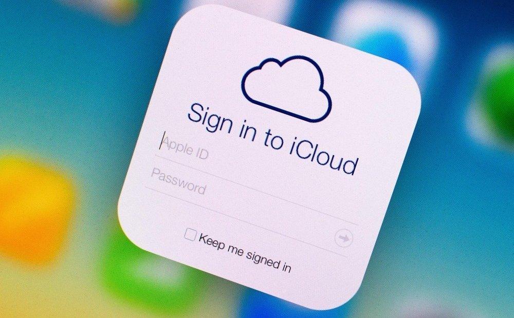 página de login do iCloud na Apple