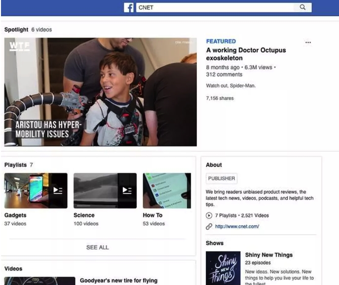 novo design das paginas no Facebook
