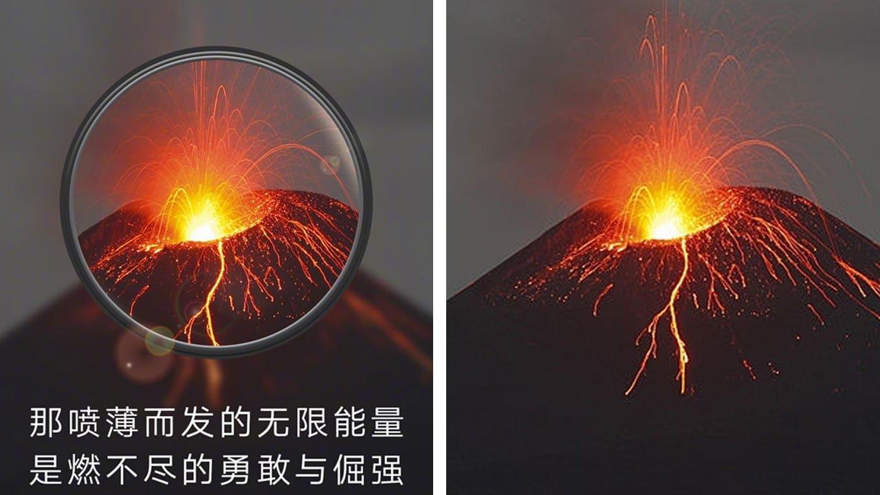 comparação das fotos retiradas da Huawei