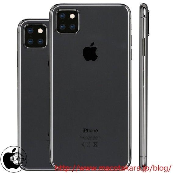 imagem dos rumores sobre futuro iPhone