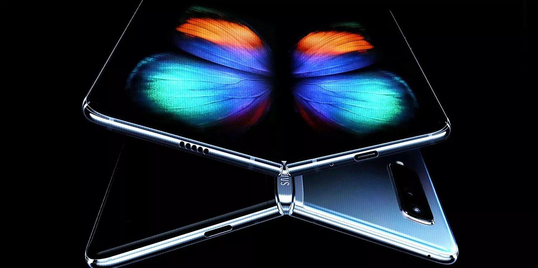Samsung galaxy fold aberto