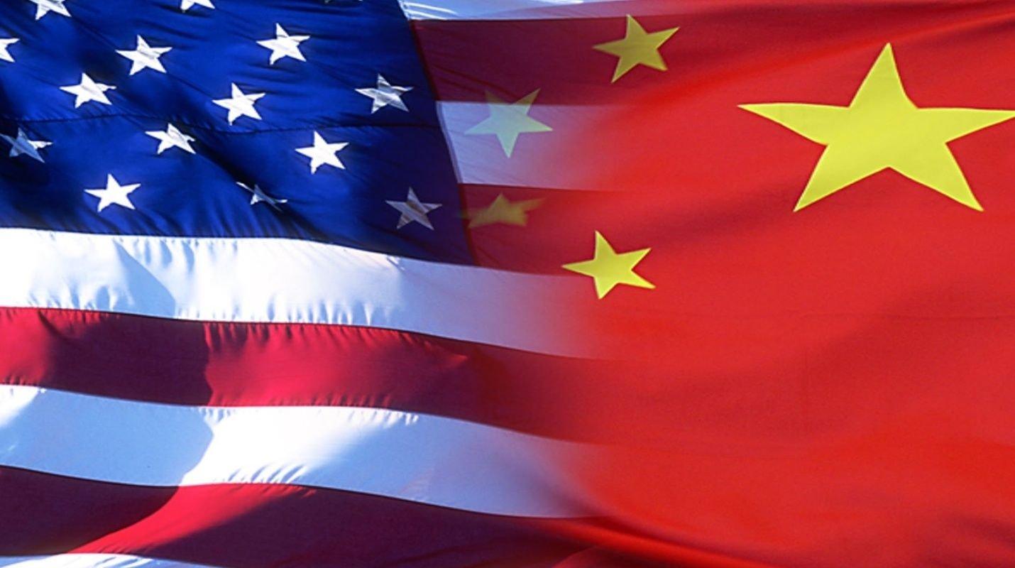 EUA vs China