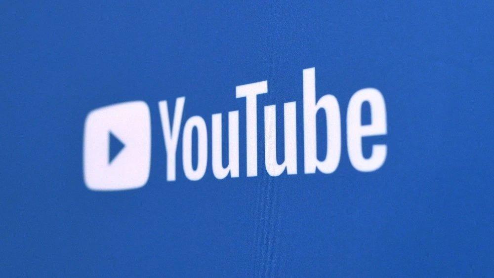 youtube azul
