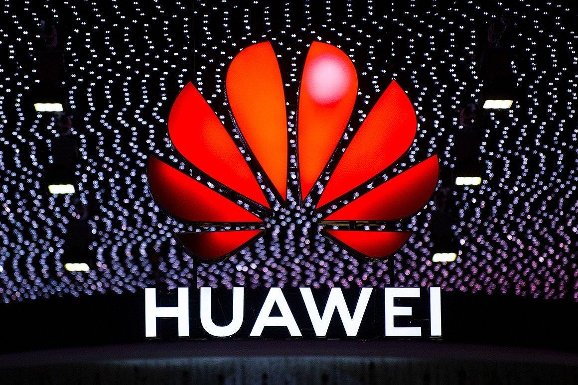Huawei logo sede