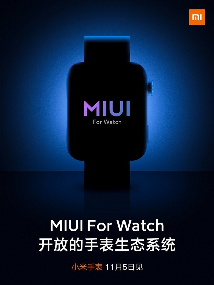 imagem confirmação sistema xiaomi mi watch