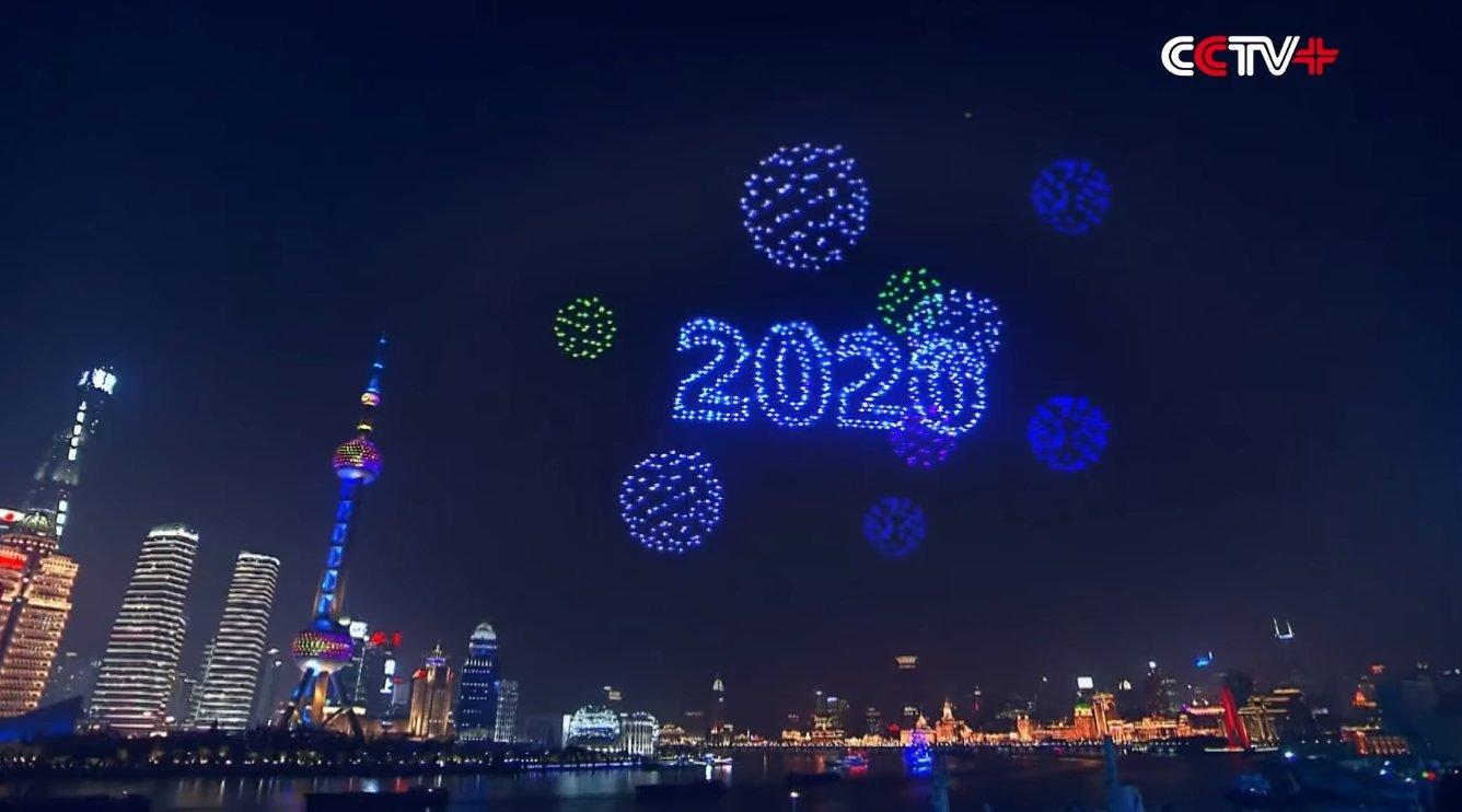 2020 drones shangai