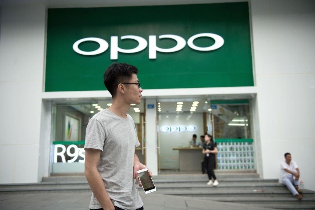 Oppo loja na china