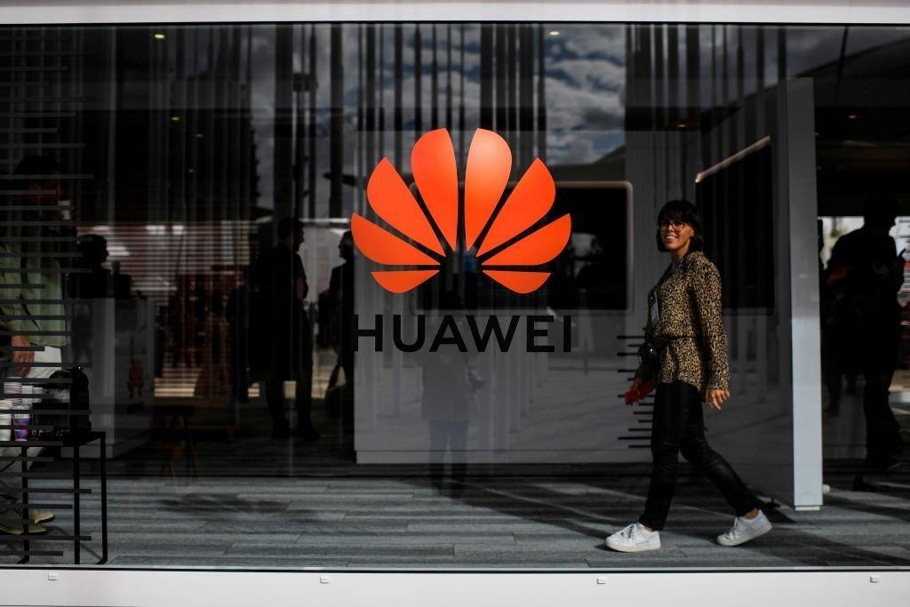 Huawei loja na china