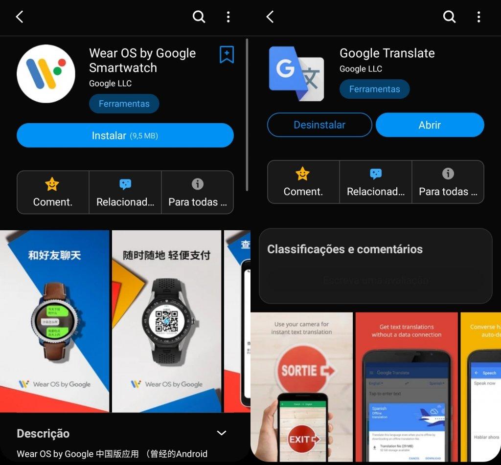 imagens das apps na galaxy store