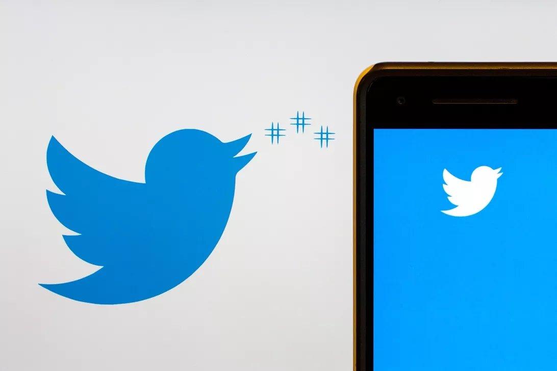 twitter aplicação e fala