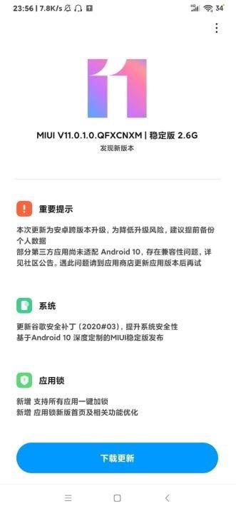 imagem da atualização xiaomi