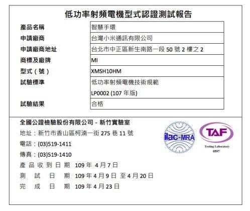 detalhes de certificação