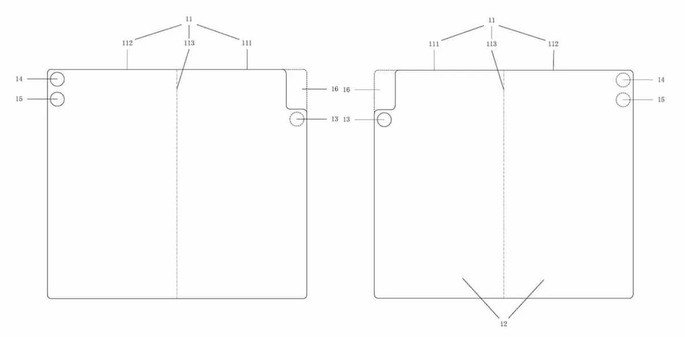 Patente da Xiaomi