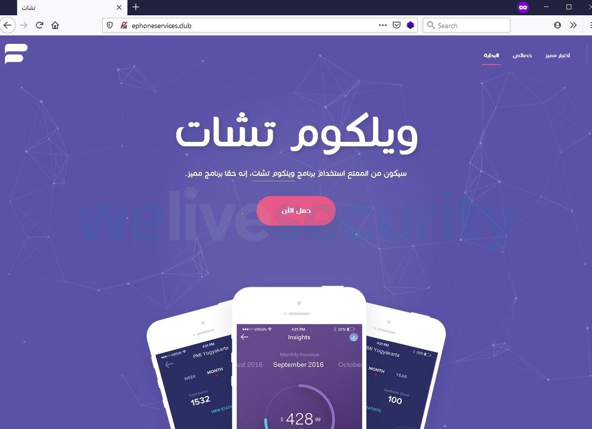 site da aplicação