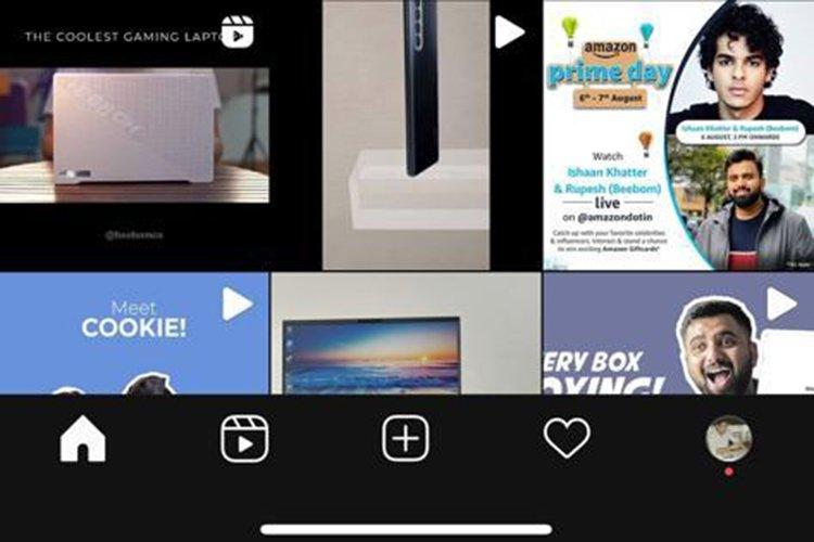 Instagram botão reels dedicado