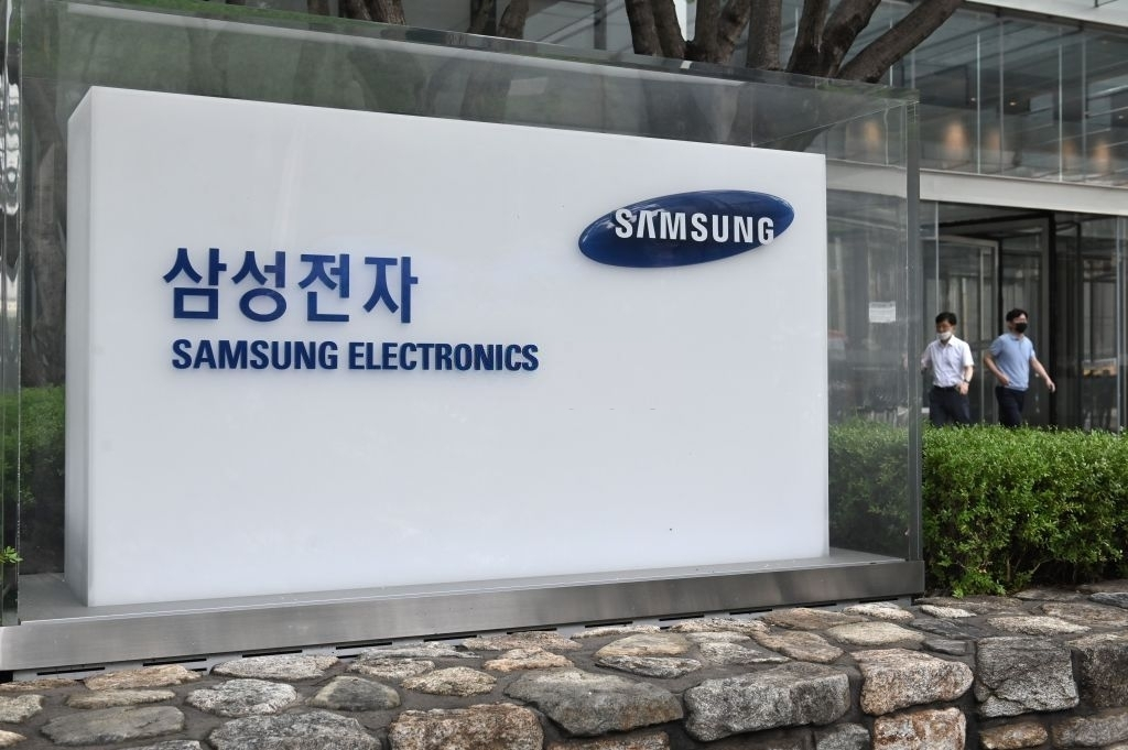 Samsung fábrica