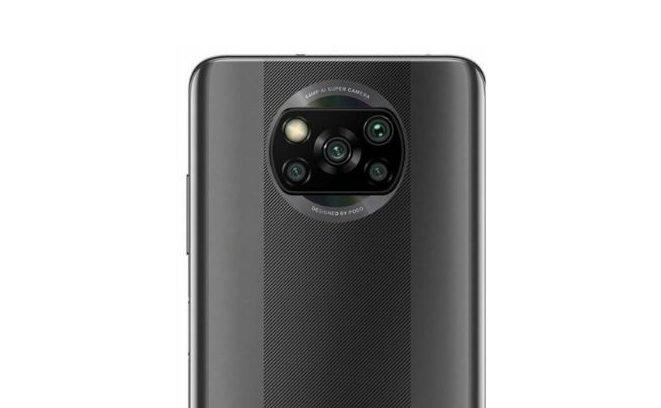 POCO X3 câmaras