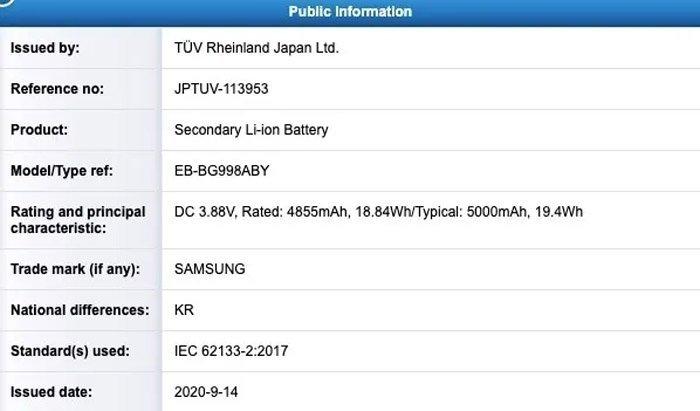 certificação bateria galaxy s21 ultra