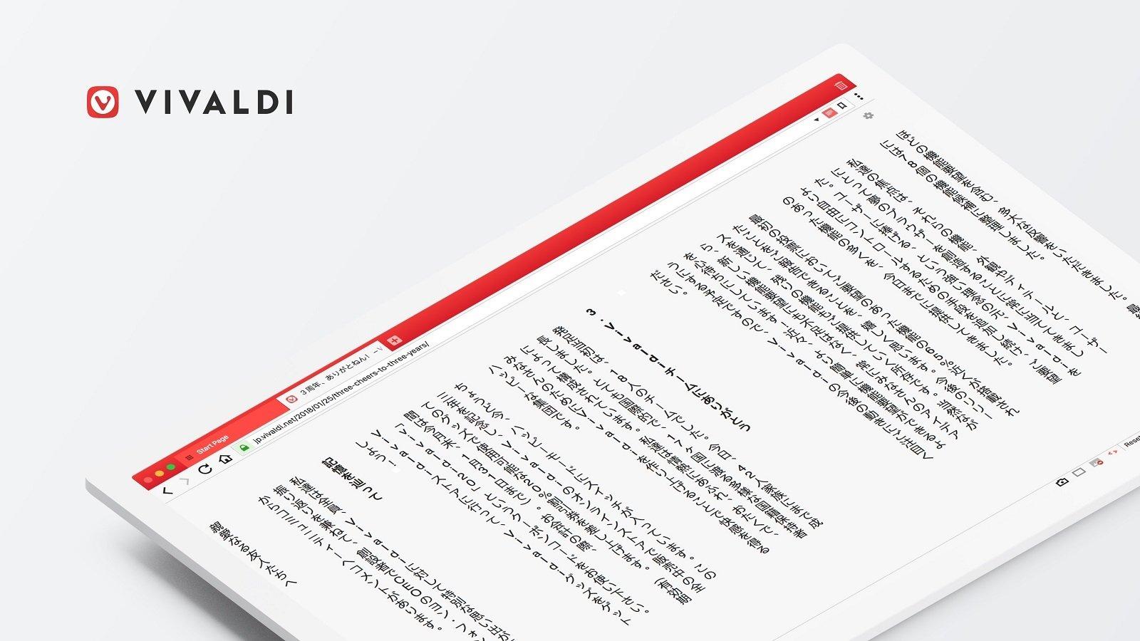 Vivaldi navegador