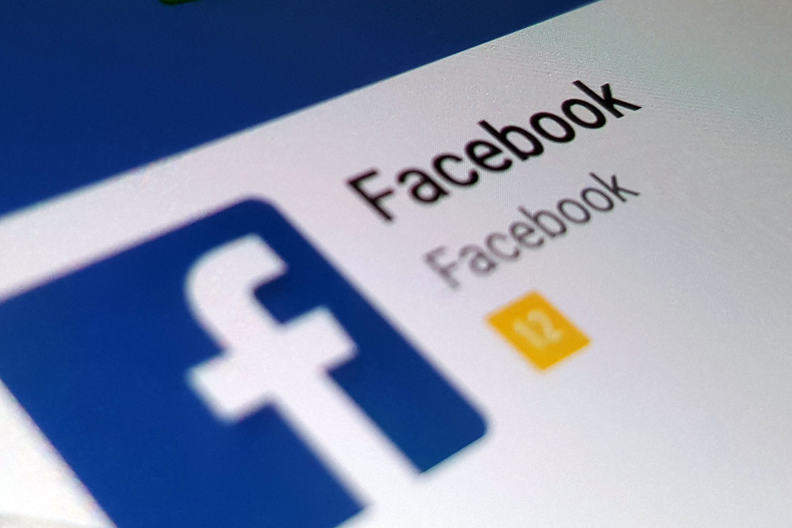 Facebook logo app