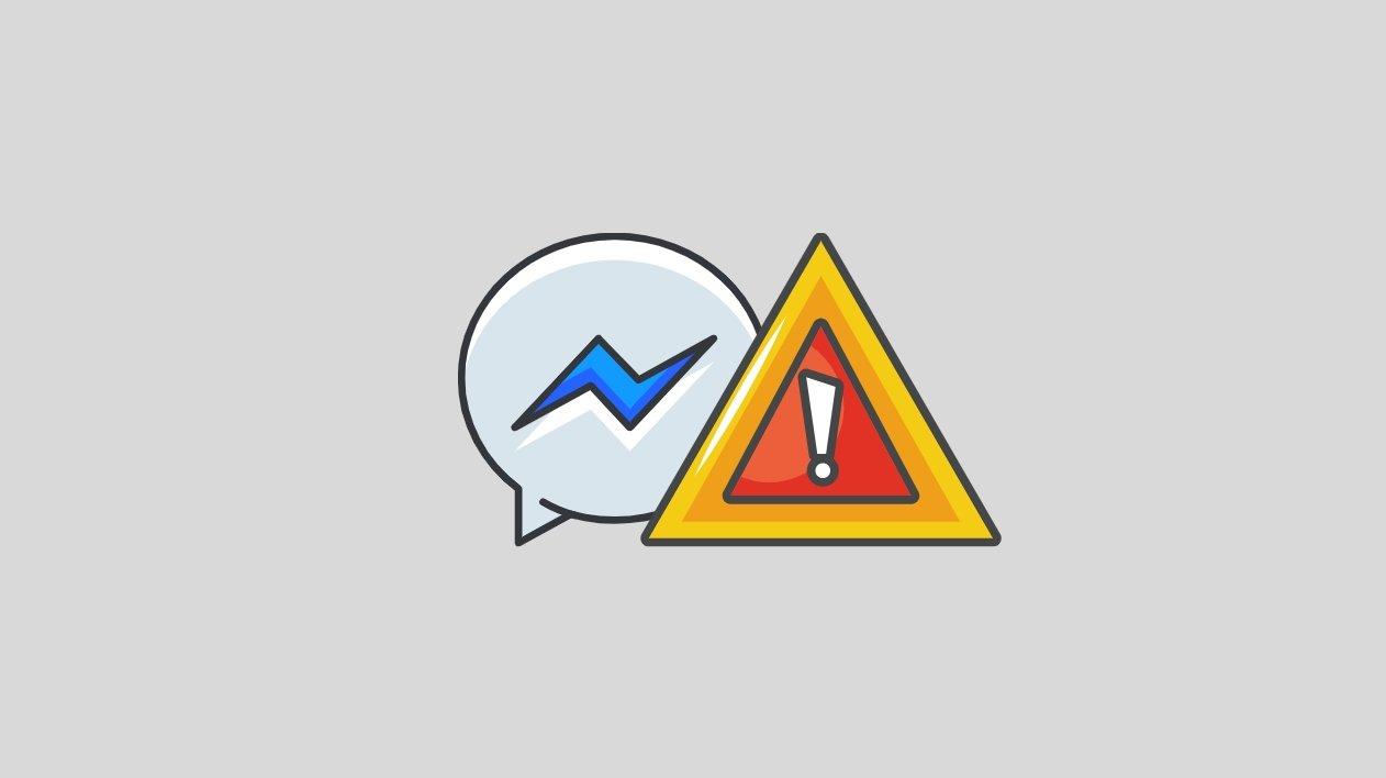 Facebook Messenger erro
