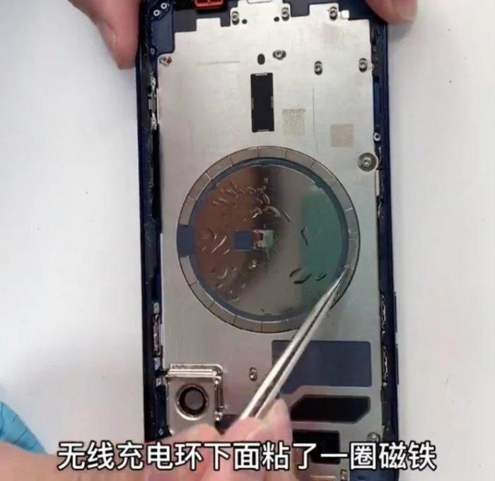 imagem interior iPhone 12