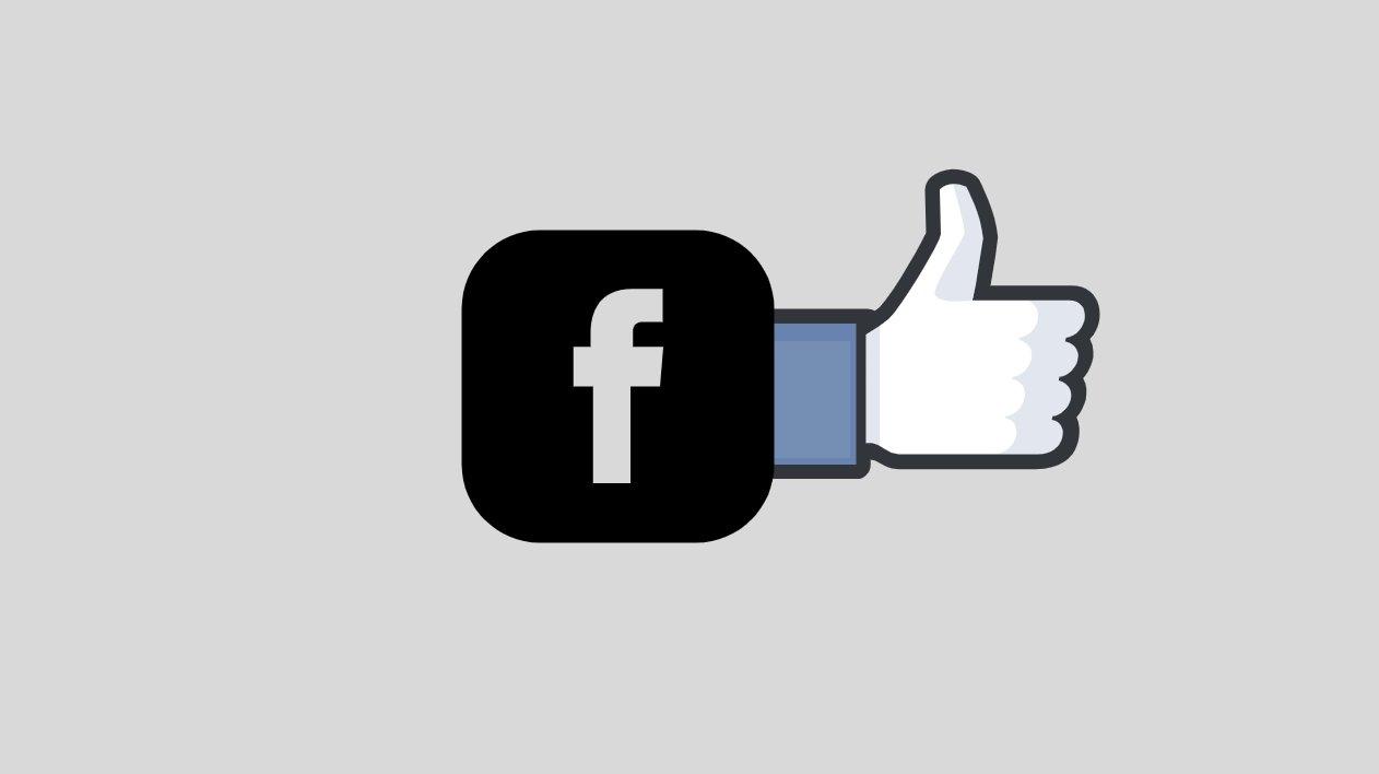 Facebook modo escuro