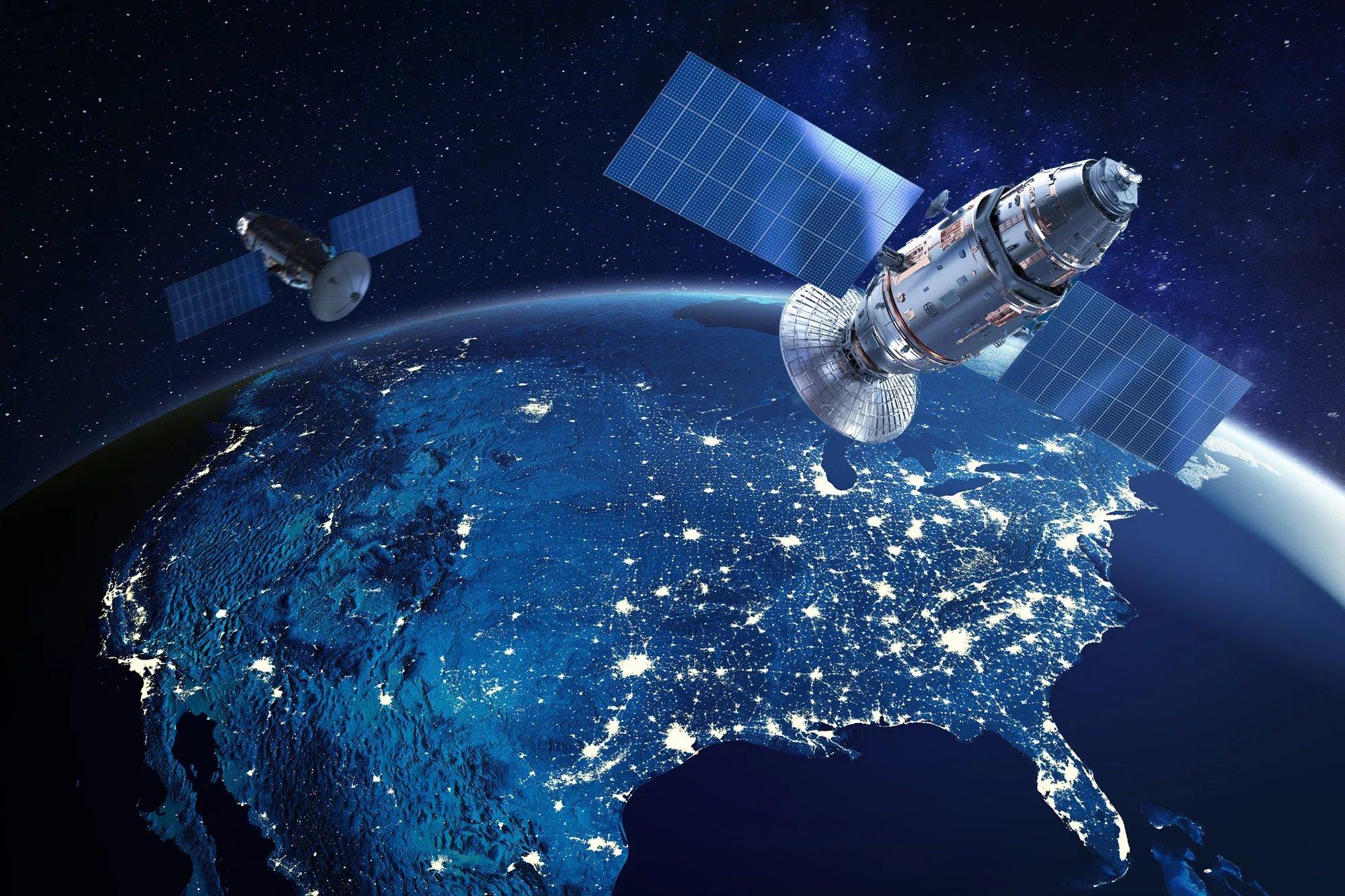China satélite