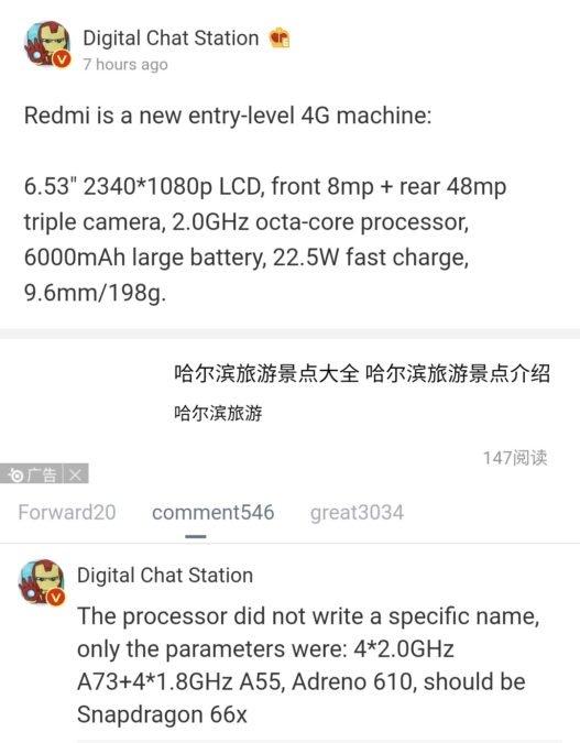 leaker redemi weibo
