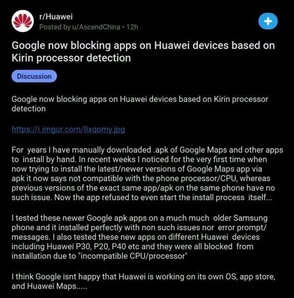 erro na instalação de apps huawei