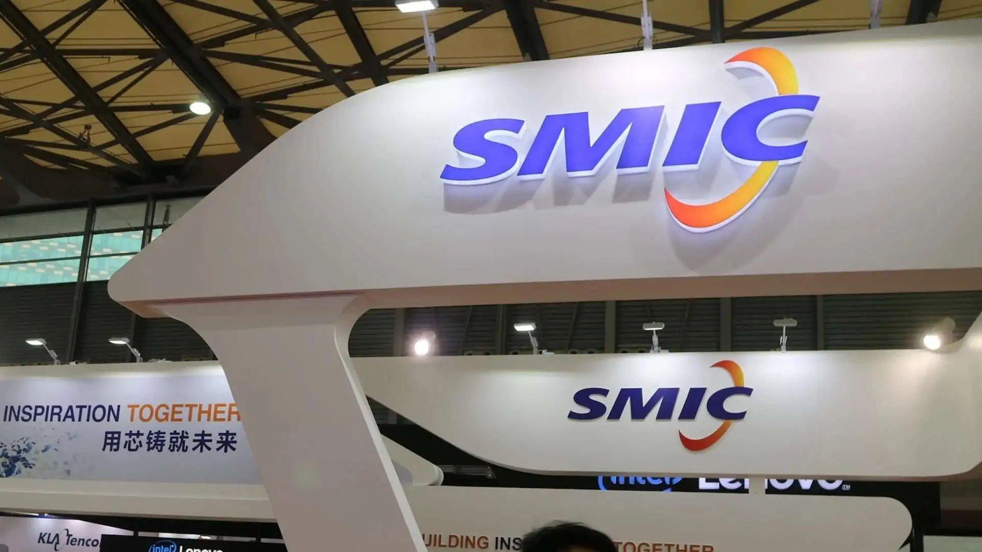 SMIC chips