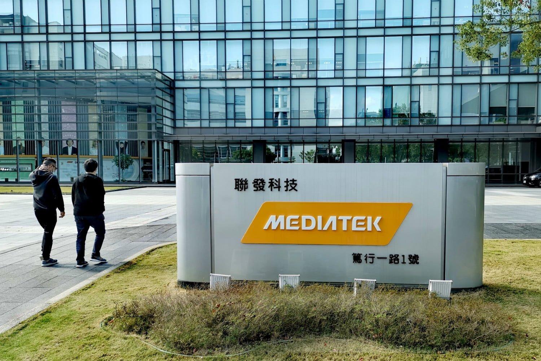 MediaTek empresa
