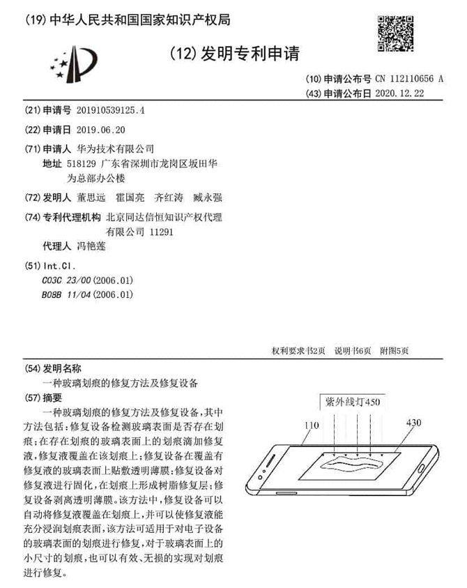 sistema da huawei para remover riscos do ecrã