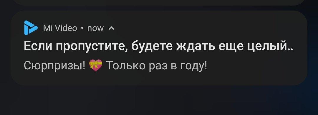 Xiaomi notificação em russo