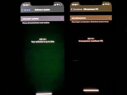 exemplo do problema ecrã iPhone 12