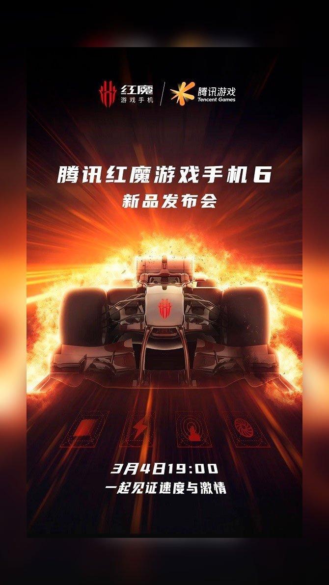 imagem do poster da empresa