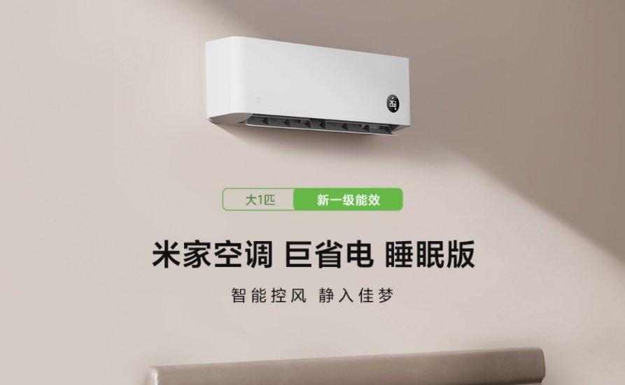 Xiaomi MIJIA Air-Conditioner Sleep Version