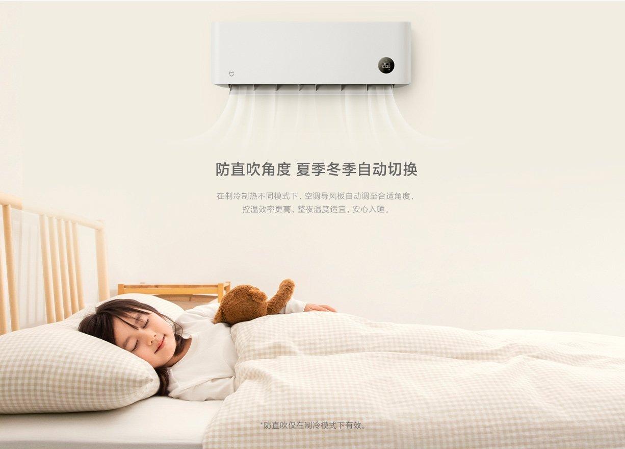 MIJIA Air-Conditioner Sleep Version