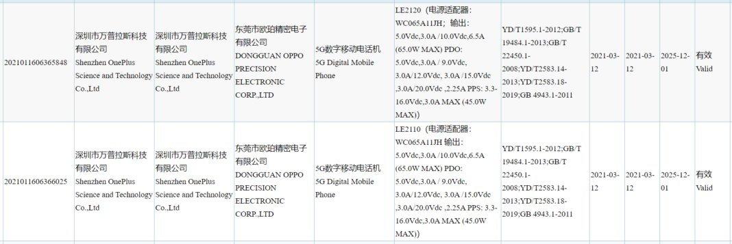 OnePlus 9 pro certificação