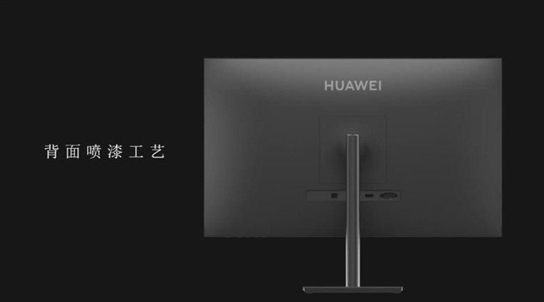 Huawei monitor gaming