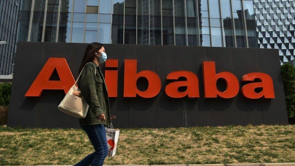 Alibaba sede