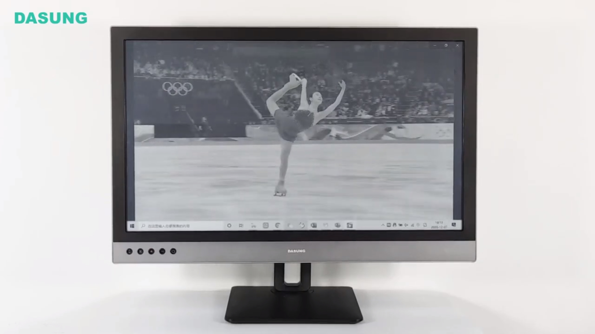 Monitor e-ink